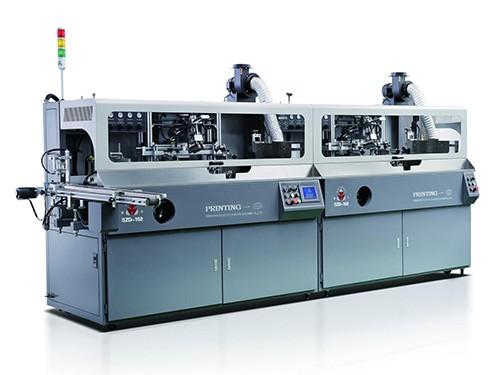 全自动圆面丝印机